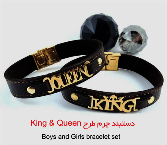 دستبند چرم طرح  King & Queen
