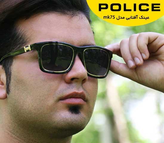 عینک آفتابی police مدل mk75