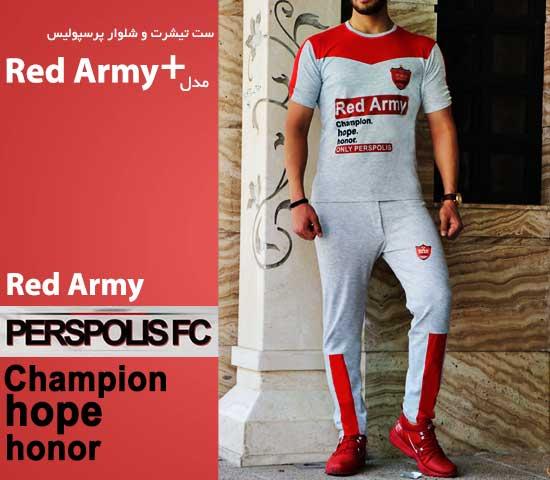 ست تیشرت وشلوار پرسپولیس مدل red army(plus)