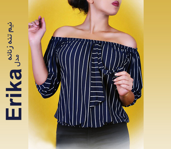نیم تنه زنانه مدل Erika