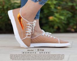 کفش دخترانه مدل  Elia (کرمی)