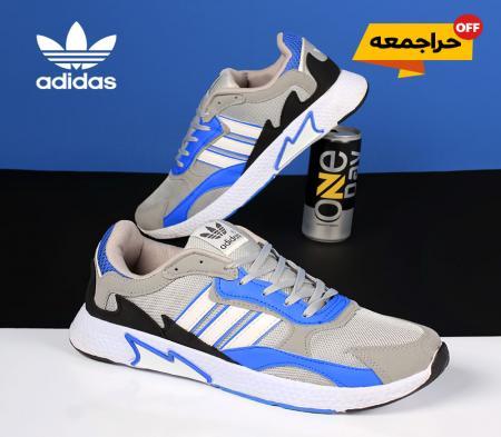کفش مردانه مدل Limak (طوسی آبی)
