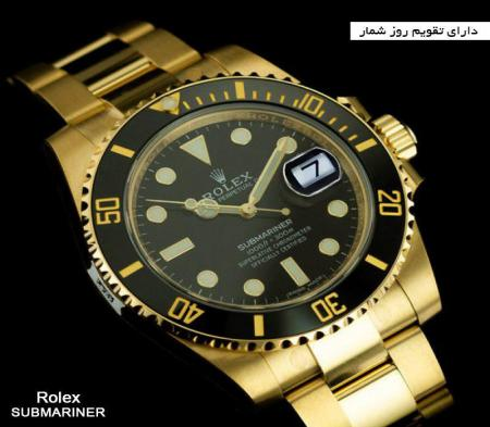 ساعت مچی طرح Submariner Date (طلایی)
